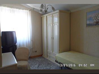 EasyStanza IT - stanza singola in Villa a Fiumicino Isola Sacra, Ostia-Fiumicino - € 300 al mese