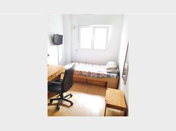 EasyPiso ES - Habitacion en Piso joven  con habitacion con TV y llave, Santander - 250 € por mes