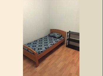 Appartager FR - loue chambre, Saint-Fons - 290 € /Mois