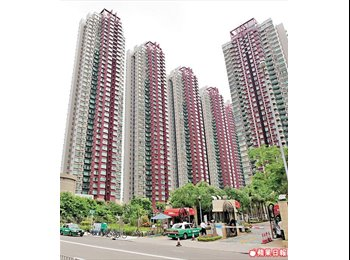 EasyRoommate HK - Yoho Town, Yuen Long, Yueng Long - HKD5,000 pcm