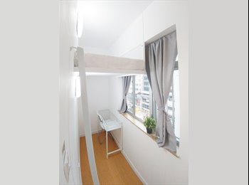 EasyRoommate HK - Convenient & Relaxed ShareHome for Single to Rent, 3 Min to TST MTR, Tsim Sha Tsui - HKD4,700 pcm