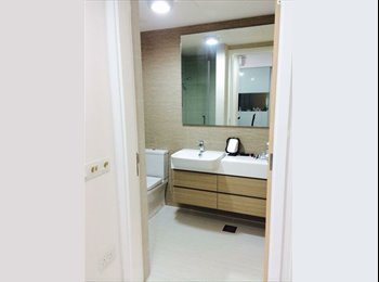 EasyRoommate SG - LAKEFRONT RESIDENCES- Brand New Condo Unit- Master/ Common Room for Rent, Lakeside - $1,600 pm
